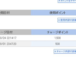 screen105
